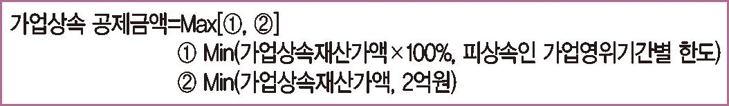 1807_박진용 01.png